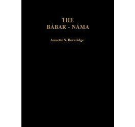 The Babar-Nama