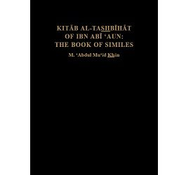 Kitab al-Tashbihat of Ibn Abi 'Aun: The Book of Similes