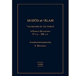 Hudud al-'Alam 'The Regions of the World'