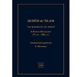 Hudud al-'Alam 'The Regions of the World'