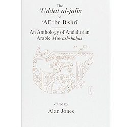 Uddat al-Jalis of Ibn Bishri: An Anthology of Andalusian Arabic Muwashshat