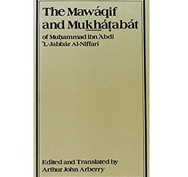 The Mawaqif and Mukhatabat