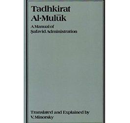 Tadhkirat al-Muluk: A Manual of Safavid Administration