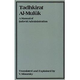 Tadhkirat al-muluk