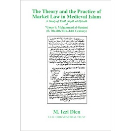Theory and Practice of Market Law