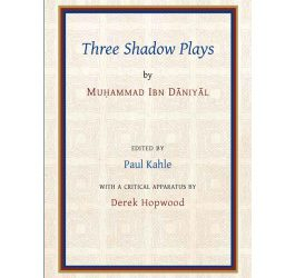 Three Shadow Plays by Muhammad Ibn Daniyal
