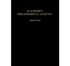 Al-Farabi's Philosophical Lexicon