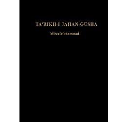 Ta'rikh-i Jahan-Gusha